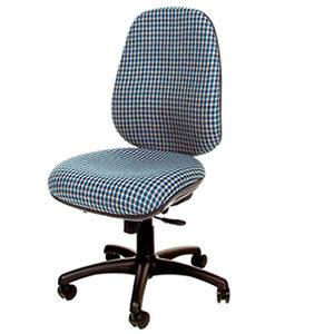 Grande Plus #04. Office chair. Operator